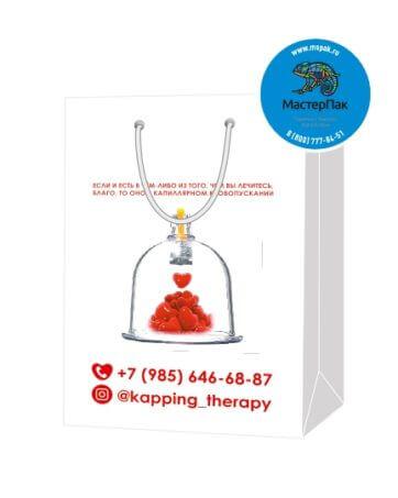 Пакет подарочный, бумажный, 30*40, 200 гр.,с люверсами, ручка шнур, с логотипом kapping therapy, Москва